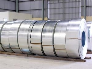 Malaysia imposes temporary anti-dumping duties on VN's gavalnised iron