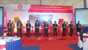 $15m plant opens in Ha Nam