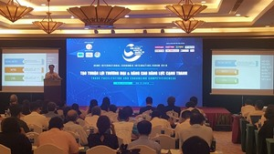 Trade deals not a cure-all for VN: forum