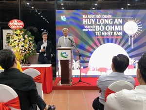 Wagyu beef to be launched in VN