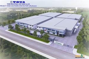 Vinh Long Province gets hi-tech factory