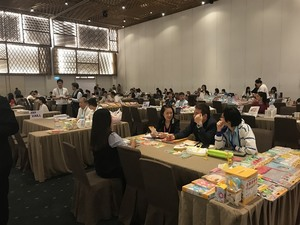 """GOOD GOODS Japan 2018"" business-matching event in HCM City"