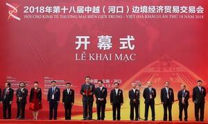 Fair promotes VN-China border trade