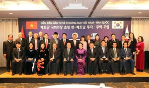 VN pledges favourable environment for Korean investors: NA Chairwoman