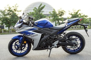 Yamaha motorbikes recalled to fix faults