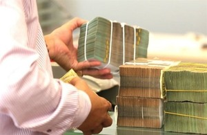 Decree allows zero-rate loans for under-special control credit institutions