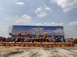 Binh Phuoc inaugurates five Korean projects