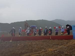 Work begins on $8m Da Nang digital project
