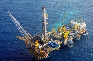PetroVietnam continues to show strong performance despite difficulties