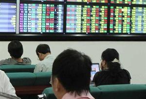 VN stocks may keep weakening
