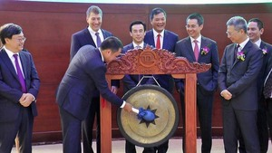Techcombank's shares officially listed on HOSE