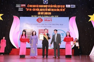 Lotte Mart's private brand among Top 100 products, services for families, children
