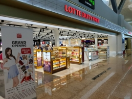 Lotte Duty Free opens second airport outlet in Việt Nam