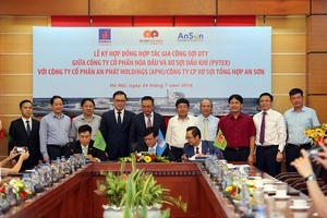 PVTex, APH sign contract to process yarn