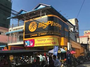 VN-Cambodia agreement on double taxation avoidance ratified