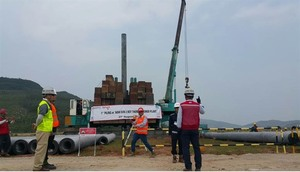 Doosan starts work on power plant
