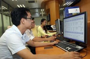 G-bonds worth US$671 million raised in July