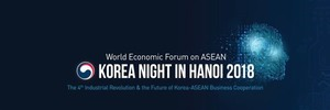 'Korea Night' to be held in Ha Noi