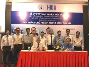 Deal signed to provide training for startups