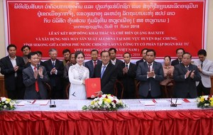 VN implements biggest mining project in Laos