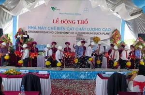 Work starts on first low-iron quartz powder plant in Viet Nam