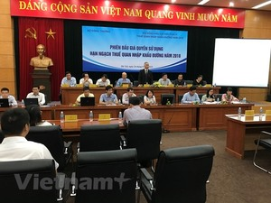 Trade ministry holds sugar auction