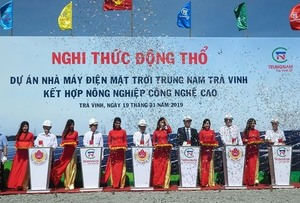 Work starts on $150m solar plant in Tra Vinh