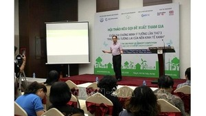 $1 million available for green start-up ideas