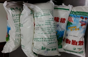 Trade remedies authority receives investigation dossiers of Chinese and Indonesian MSG dumping