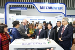 VIETWATER 2019slated for HCM City in November