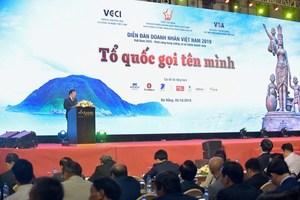 Businesses are crucial to socio-economic development: Deputy PM