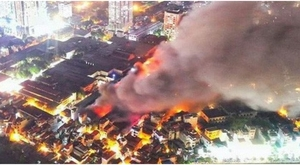 RAL to select adjusting services for fire loss
