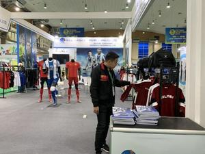 Viet Nam Sport Show 2019 takes place in the capital
