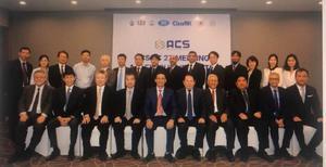 Vietnam Register hosts the annual meeting of ACS EC27