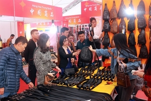 Quang Ninh hosts VN-China trade and tourism fair