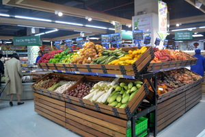 MM Mega Market Vietnam launches first retail MM Supermarket
