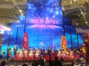 Largest AEON Mall opens in Ha Dong District