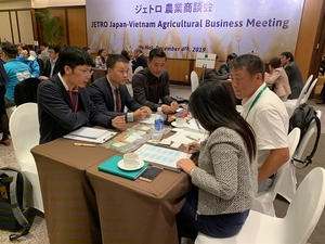 JETRO opens agro business meeting