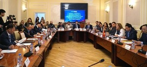 Moscow meeting connects Vietnamese, Russian SMEs