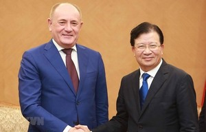 Deputy PM hails Gazprom's investment expansion plans in Viet Nam