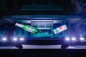 Heineken introduces new beer