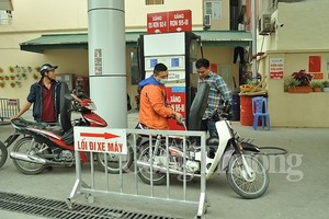 RON95 petrol supply sufficient: Ministry