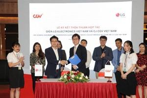 LG Electronics, CJ CGV enhance co-operation