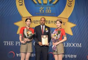 """Vietjet honoured as """"the Best Service Foreign Low-Cost Carrier"""" in South Korea"""