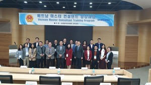 Samsung launches first training course for Vietnamese support industry