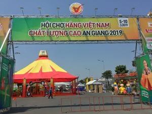 High-quality goods fair opens