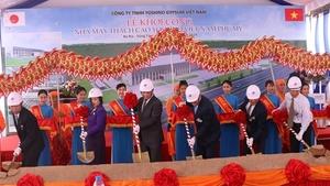 Work on $50m gypsum factory starts in Ba Ria-Vung Tau