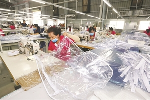 Growing Chinese investment in Viet Nam: time to worry?