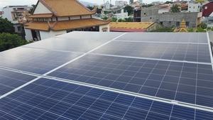 Residential solar power purchase begins in central region