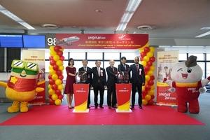Vietjet expandsnetwork with new Tokyoroute